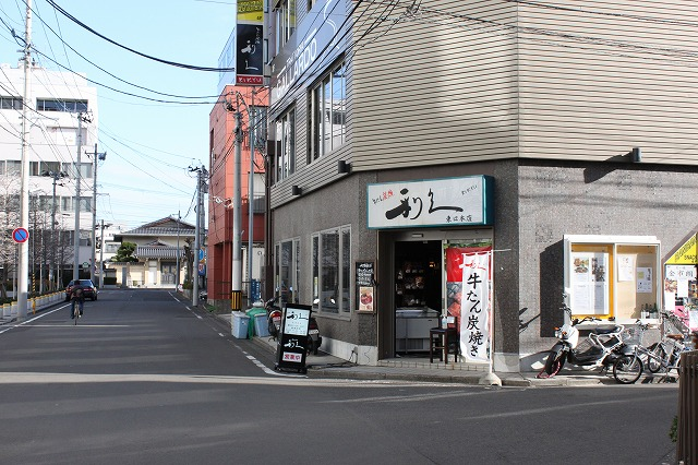 仙台市、「利久東口本店」の牛たん【極】定食