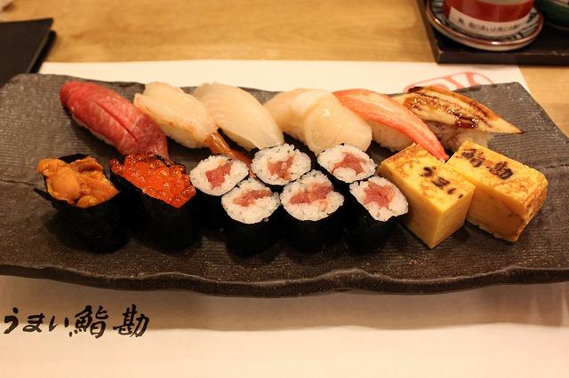 仙台、「うまい鮨勘仙台東口店」の特上握り