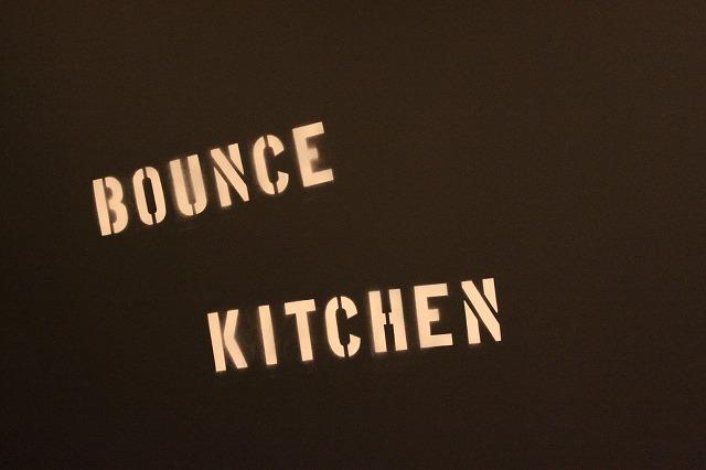 【特別企画】高円寺、「BOUNCE  KITCHEN(バウンスキッチン)」の新作試食会-ゴルゴンカワシマができるまで-