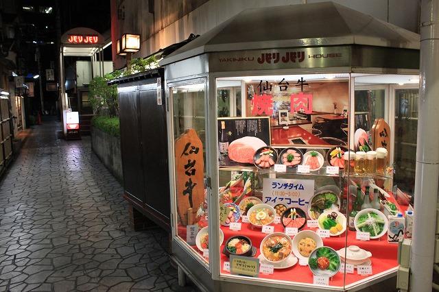 仙台市、「バリバリ」の店先