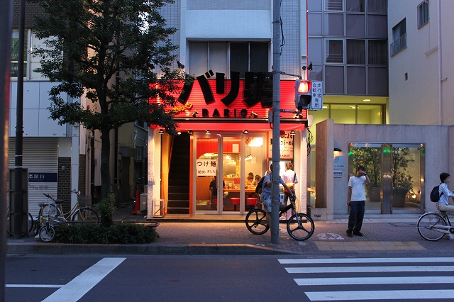 なんだかはっきりしない吉祥寺の二郎インスパ系「バリ男」