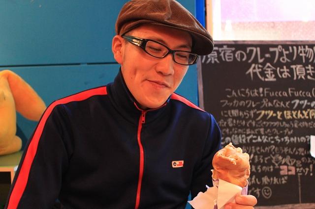 【対決】高円寺、「Fucca Fucca (フッカフッカ)」のビッグバンを食べるカブさんその2