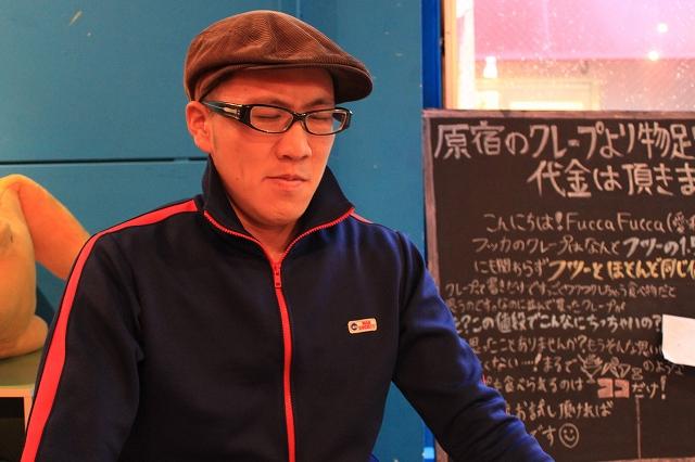 【対決】高円寺、「Fucca Fucca (フッカフッカ)」のビッグバンを沈めるカブさん