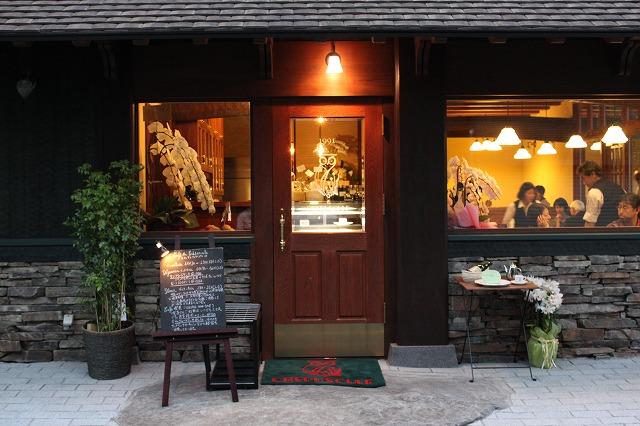 吉祥寺、「クレプスキュール」の前菜とコーヒー