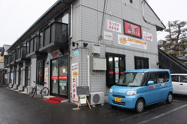 仙台市、「たいやき本舗藤家」の店前
