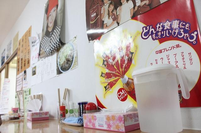 仙台市、「たいやき本舗藤家」の店内