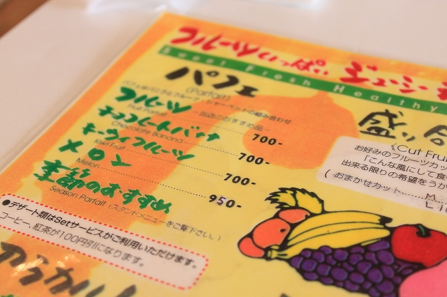fukunaga_2149.jpg