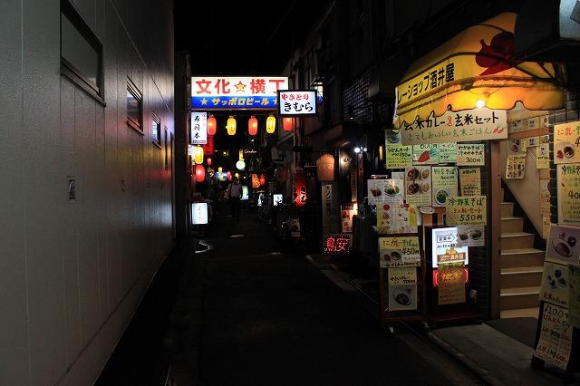 【仙台名店】仙台市、「源氏」の入口文化横丁