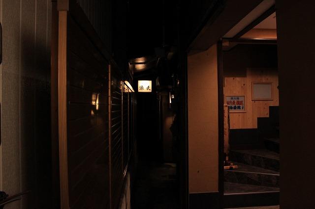 【仙台名店】仙台市、「源氏」の目の前