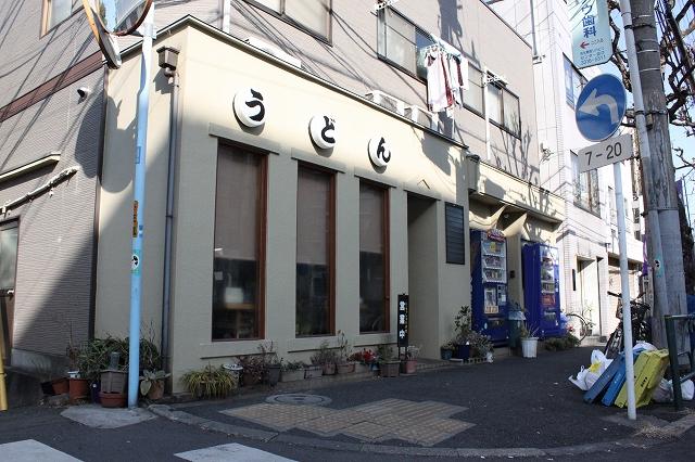 永福町、「御利益」の店先