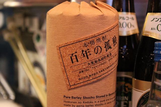 高円寺、「餃子バル」の百年の孤独