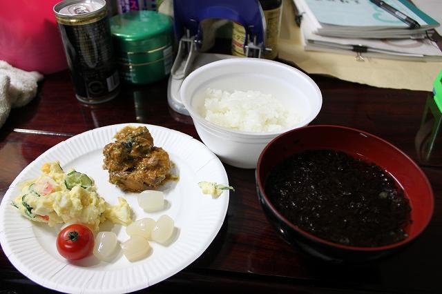 相川保育所(避難所)