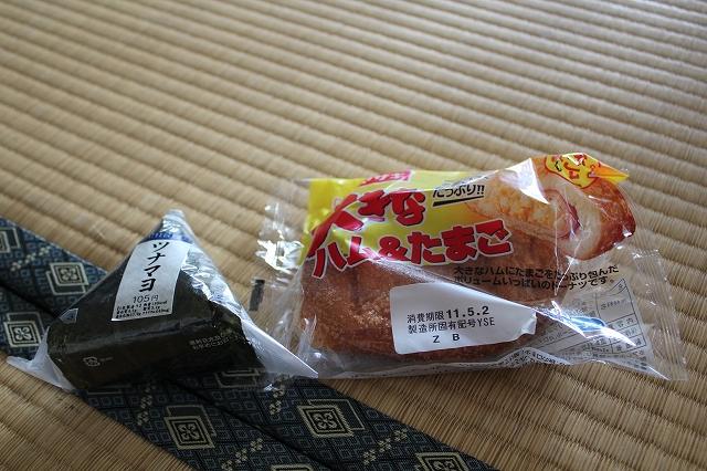 関ノ内地区センター(避難所)