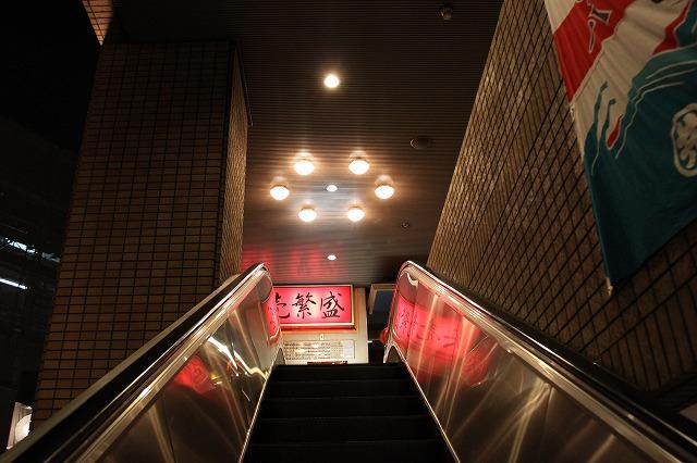 吉祥寺、「居酒屋革命」のエスカレーター