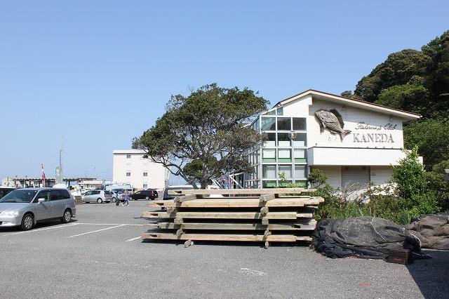 三浦海岸、「レストランKANEDA (かねだ)」のおまかせB定食