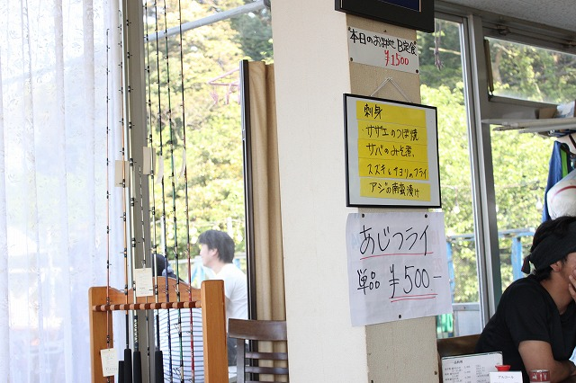 三浦海岸、「レストランKANEDA (かねだ)」のお兄さん達がいてうまく撮れなかったメニュー
