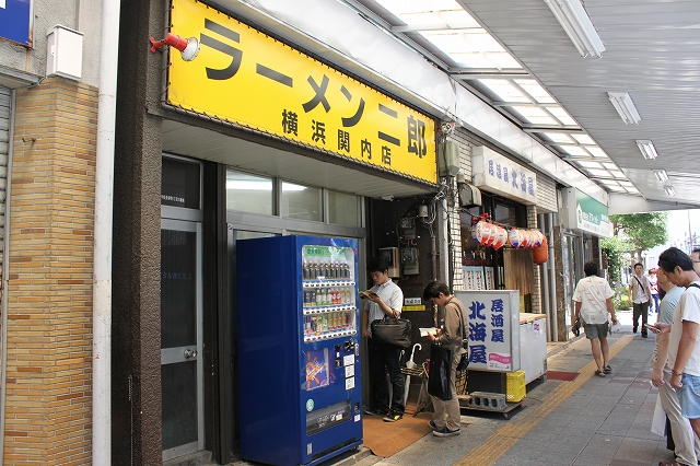 横浜市、「ラーメン二郎横浜関内店」の小ぶた