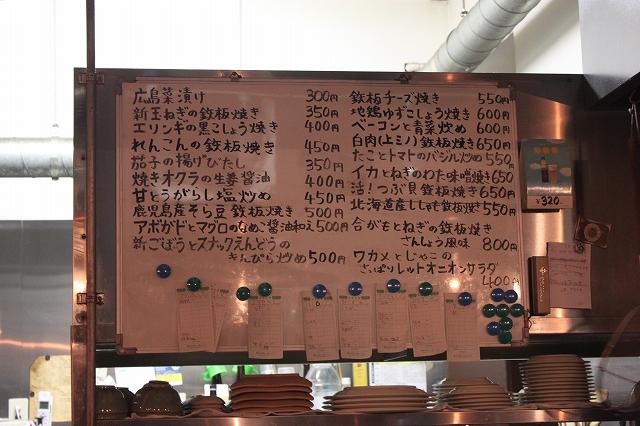 【西荻探訪】カンランの店先