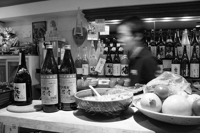 吉祥寺、「酒と肴 くじら山 」のお通し