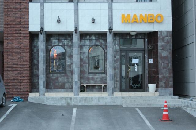 イチゴ好きなら一度は行きたい気仙沼の「喫茶マンボ」の入口