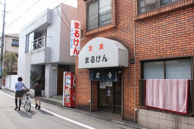 【武蔵野遺産】吉祥寺、「まるけん食堂」の店先