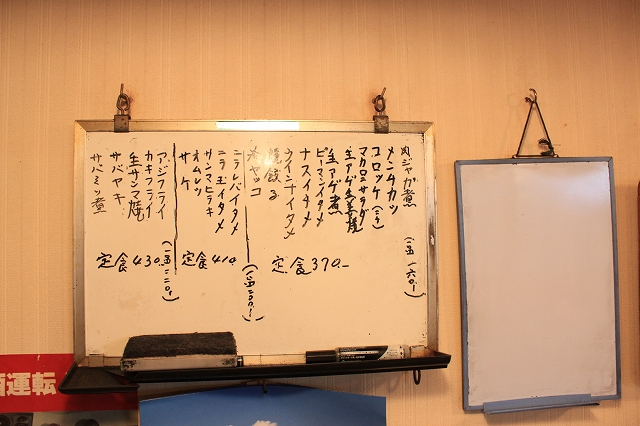 【武蔵野遺産】吉祥寺、「まるけん食堂」のおかしな値段
