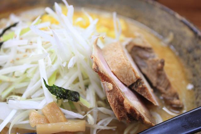 宮城県柴田町、「みそまる麺次郎」の柴田玄米味噌ラーメンうまそう