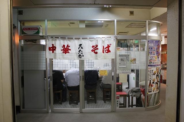 【ラー飲み】通いたがる理由がそこにはある、中華そば みたかの五目ワンタンメン