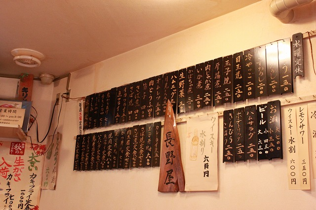 新宿、「長野屋食堂」の歴史を感じるメニュー