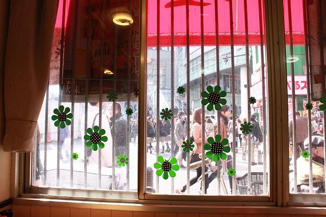 新宿、「長野屋食堂」の店内とのギャップ