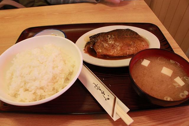 新宿、「長野屋食堂」のサバ!