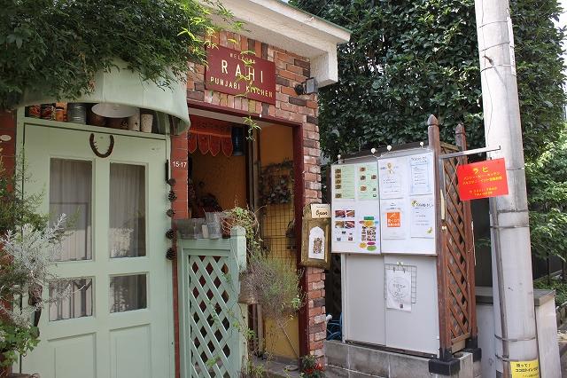 【西荻カレー戦争】名前はやたら長いし、道はわかりづらいしの「ラヒ パンジャービー・キッチン」
