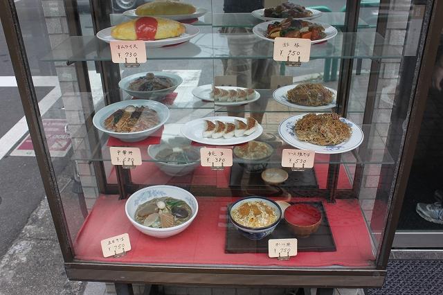 このかつ丼を食べたかったんだ!の西荻窪「坂本屋」のメニュー