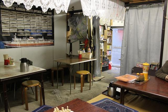 【7月閉店】仙台屈指の魔窟「定食の佐々久」の店内