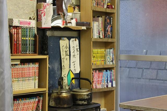 【7月閉店】仙台屈指の魔窟「定食の佐々久」のメニューがもう一つ
