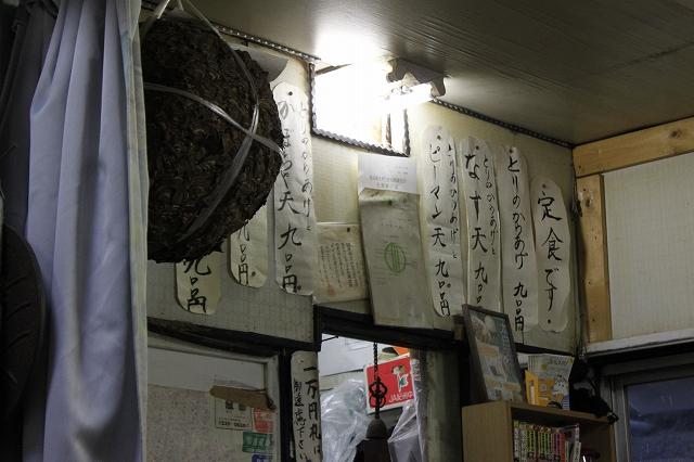 【7月閉店】仙台屈指の魔窟「定食の佐々久」のメニュー
