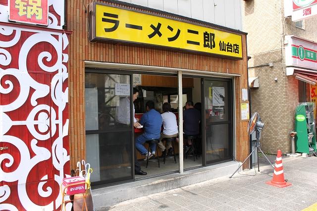 【仙台グルメ】思ったよりも定着してるじゃん!の「ラーメン二郎仙台店」