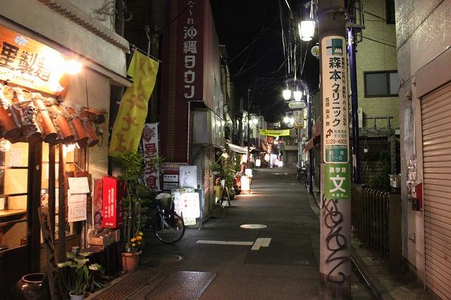 代田橋、「しゃけ小島」の上しゃけ定食といくら丼、沖縄代田橋