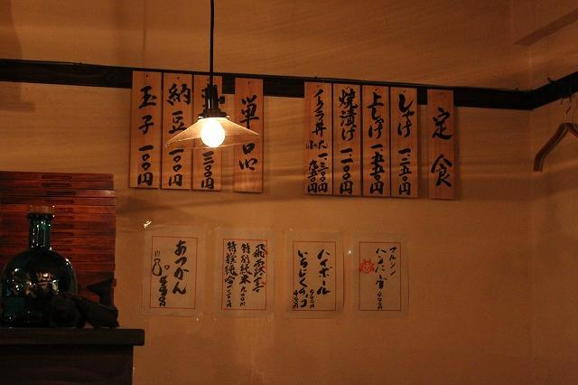 代田橋、「しゃけ小島」の上しゃけ定食といくら丼、気になるメニュー