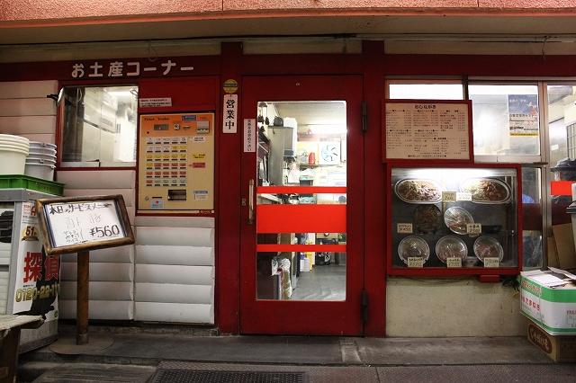 高円寺たぶちの店先