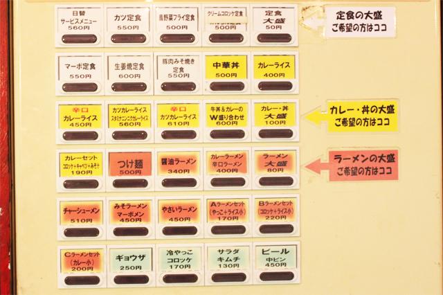 高円寺たぶちのディスプレイ