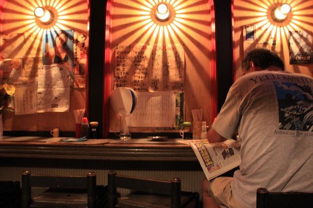 【超越したお店】杉並区方南町、「一心太助」の素敵なライティング