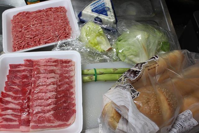 バウンスキッチンのハンバーガーをつくってみた。食材一覧。