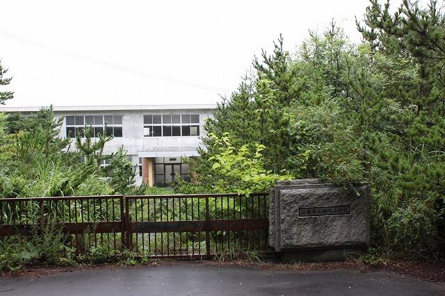 田代島の廃校画像だよ。