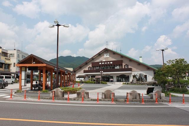 日光の東武日光駅写真