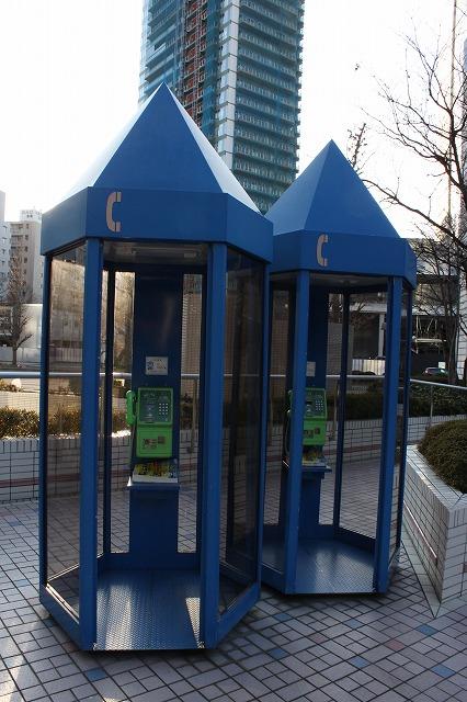 仙台を激写!「とがった公衆電話」