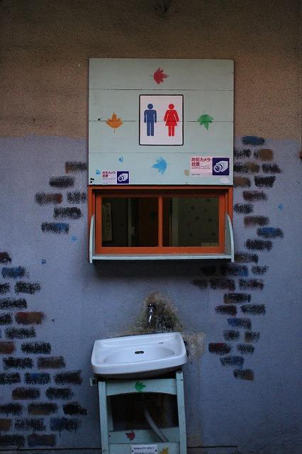 仙台を激写!「横丁内の味があるトイレ」
