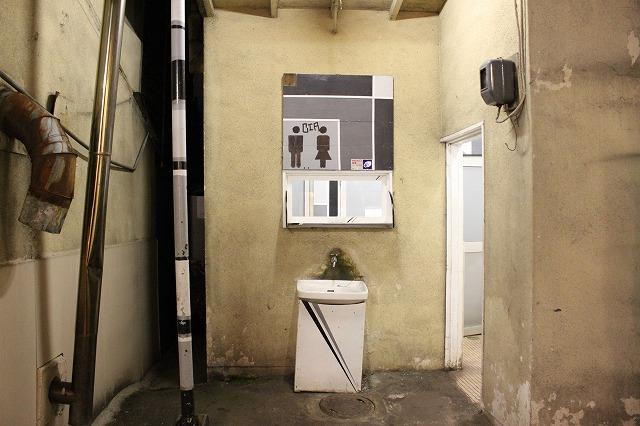 仙台を激写!「横丁内の味があるトイレその2」