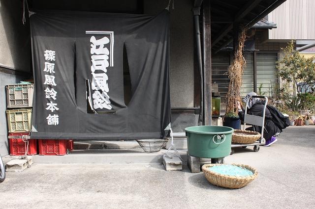 篠原風鈴本舗の入口