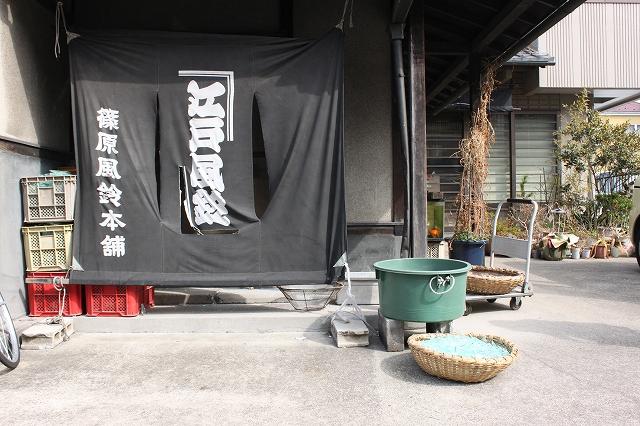 新宿から40分!創業100年の風鈴工房で手作り江戸風鈴を楽しむ